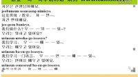 韩语学习网站:韩语入门培训|韩语翻译及韩语发音技巧|韩语在线