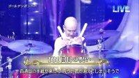 【LIVE】131127 金爆ゴールデンボンバー-联唱 ベストアーティスト2013