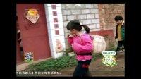 Cindy田雨橙:诠释不一样的女汉子 爸爸去哪儿