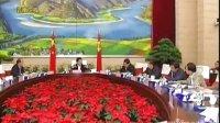 省加大城乡统筹力度促进农业转移人口转变为城镇居民 120224 云南新闻联播