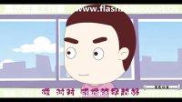 成都flash制作 成都flash动画制作 动画制作公司-翼虎动漫