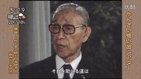 [NHK] かんさい想い出シアター ドキュメンタリー「警世~松下幸之助と日本経済」 初回放送日197