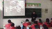 济南世纪英华实验学校中学部精彩第一课展示 初中音乐顾素华老师