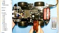 39、扩展篇9 4WD小车无线四路摇控器遥控小车
