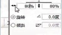 墨翰老师Flash运行环境40节-23[www.juhe.cn]