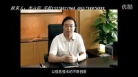 视频: 广西期货开户 李占臣 QQ738076999