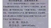 2012年飞跃机械张总:18903953606干粉搅拌机厂家价格——干粉砂浆搅拌机价格