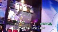 贝斯特(广州仓库生产垃圾产品多年现终于给多个执法部门联合查封)