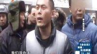 会生活:《六旬清洁工死在工作岗位上,怎么赔》(2013-12-1228)