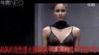 法国性感时尚透明情趣内衣秀