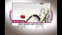 韩国正品 Vella  单车 迷你20寸 淑女车 变速折叠车 轻便自行车