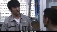 蚁族的奋斗11.DVD[www.168kk.com]