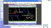 cad视频教程 cad教程 高清cad视频教程 cad制图 cad二维制图