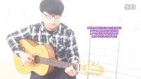 《翻唱》李志 吉他弹唱 关于郑州的记忆