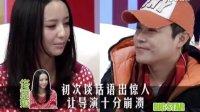 《北京爱情故事》佟丽娅阴差阳错演沈冰