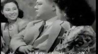 潘美人上传白光老电影《荡妇心》演唱片段3