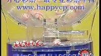 视频: 开心彩票双色球2012014期开奖结果视频直播中奖查询