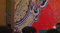 辽宁省中西医结合学会大肠肛门病专业委员会成立大会暨学术会议4-4