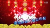 2014新年片头视频 春节视频素材新年AE模板公司年会春节晚会视频
