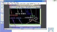 CAD教程 CAD视频教程第四天 十天学会CAD cad2012 cad2013教程