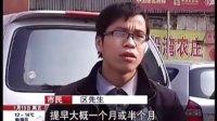春节租车回家过年受热捧...拍摄:黄富昌 制作:黄富昌