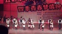 2012广西大学商学院五四晚会《cry cry》