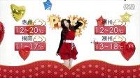 ★pinkopie★天气女孩 20120204 david