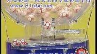 视频: 开心彩票双色球开奖结果2012008期视频直播中奖查询