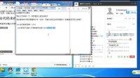 DW网页制作教程:html入门精华一堂课 上集