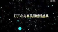 AE仿汤池粒子扫光字幕模板0026