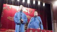 2012.2.12《学小曲》岳云鹏孙越德云二队德云社剧场最新相声