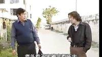 潮汕小品-嬲人之无姆啊兄4