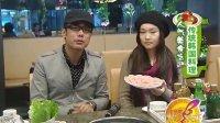 厦视二套炫彩生活栏目-2012.2.23.19点人气美食-金刚山韩国料理