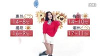 ★pinkopie★天气女孩 20120126 lia