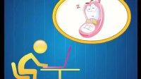 长沙flash宣传片动画制作 公益广告片动漫制作-翼虎动漫