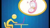 长沙flash多媒体制作公司 多媒体动画课件设计制作翼虎动漫