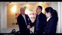 视频: 金信国际知识产权代理有限公司最新宣传片