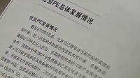 视频: 汉川smi,smi游戏理财,咨询相信老师QQ1367923915