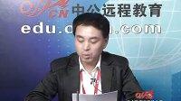 2011年政法干警(文综)真题解读——地理篇