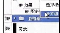 2013年12月29日淡妆素颜老师PS大图【红尘.引】