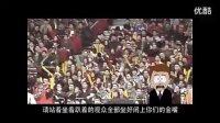 视频: 霸气测漏,力压群雄http:www.boobg.comzhishi3905.html
