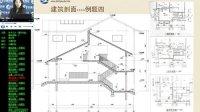 视频: 建筑技术构造剖面作图姜忆南QQ:1009690106一级注册建筑师培训