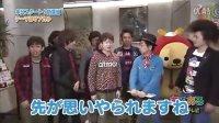 HKT48 04-24 あるあるYYテレビ