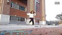 美女俊男搭配!韩国鬼步舞高手秀!曳步舞教学 表演视频 标清