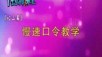 红山果 钱柜娱乐777娱乐注册,钱柜娱乐777网址,钱柜娱乐777官方网站,钱柜娱乐777