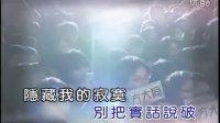 视频: 方大同 - 三人游,http:www.xaoer.com淘宝商城首页