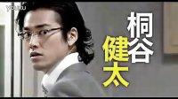 草本甲王官方网站,草本甲王怎么样http:www.eluzi.cn