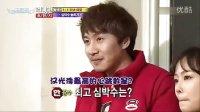 Running Man-20120122 嘉宾:李凡秀 洪秀贤