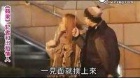 香港情色网站情人节业务 出租清凉美女扮情人