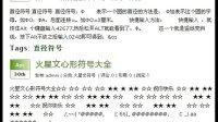 webmaster.smesun.com特殊符号大全